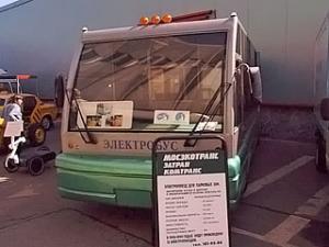 Скоро в Москве появятся первые электробусы