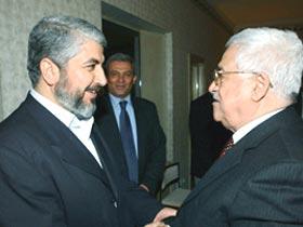 Аббас призывает к переговорам с движением ХАМАС