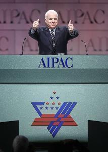 Израильское лобби втягивает США в войну с Ираном