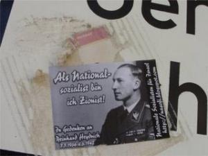 Германские неонацисты решили стать сионистами