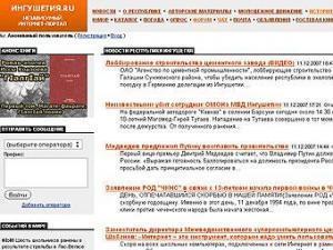 Власти Ингушетии добились закрытия оппозиционного сайта