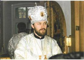 Епископ Венский и Австрийский Иларион