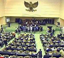 Индонезийский парламент отрегулировал исламский банкинг