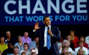 Мусульманские проблемы Обамы