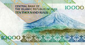 Тегеран опроверг сообщения о выводе своих финансовых активов из европейских банков