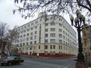 В Высшей школе экономики РФ создается центр исламской экономики и права