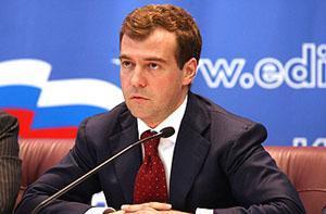 Дмитрий Медведев: В глобальном экономическом кризисе виноваты США