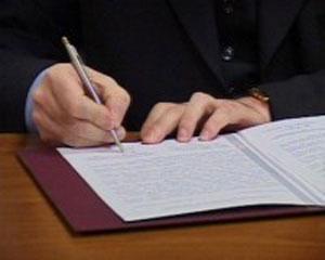 Турция присоединится к Киотскому договору