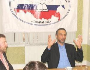 Тарик Рамадан в Ассоциации общественных объединений