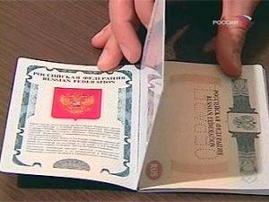 Сроки получения загранпаспортов сократятся до 20 дней