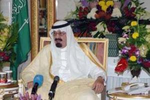 Король Саудовской Аравии откроет межконфессиональный форум в Мадриде