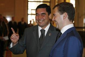 Медведев принес России туркменский газ