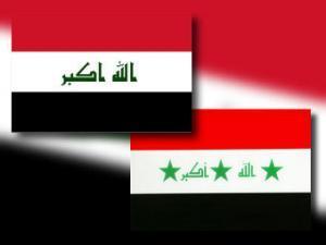 Конкурс на новый вариант государственного флага объявлен в Ираке