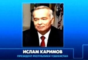 Узбекистан потерял видеозаписи с выступлениями президента Каримова