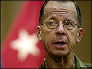 Американский адмирал призывает США отказаться от войны с Ираном