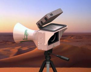 Создан электронный телескоп для определения начала Рамадана