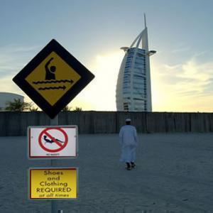 Дубаи запретил бикини