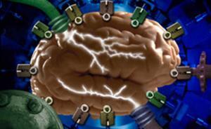 Американские военные разрабатывают микроволновое оружие, которое влияет на мозг человека