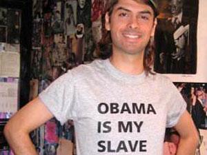 Обама стал объектом атаки еврейского дизайнера из Нью-Йорка