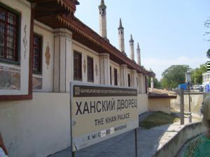 Мусульмане Крыма просят Виктора Ющенко сохранить уникальные памятники на полуострове