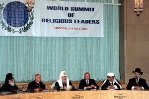 """В преддверии саммита """"Большой восьмерки"""" на Хоккайдо пройдет саммит религиозных лидеров"""