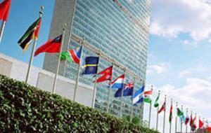 Иран намерен участвовать в выборах в Совбез ООН