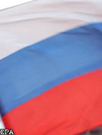 США «достали» Россию