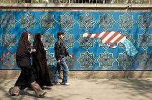 США пугают Иран новыми санкциями
