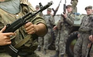 Грузия подвергла обстрелу столицу  Южной Осетии
