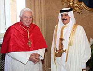 Папа римский Бенедикт ХVI и эмир Бахрейна шейх Хамад бен Иса аль-Халифа