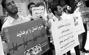 Похищенные иранские дипломаты почти 30 лет содержатся в израильской тюрьме