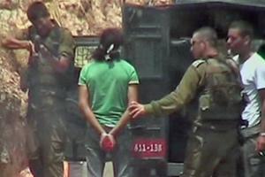 """""""Аль-Джазира"""" обнародовала видеозапись расправы израильтян над палестинцем"""