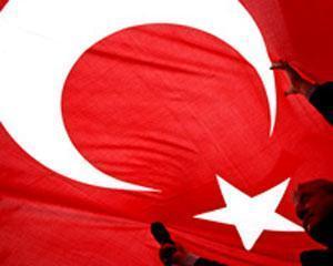 Турция решает судьбу правящей Партии справедливости и развития