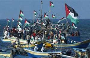"""Цель заплыва - """"снять блокаду, которую еврейское государство наложило на Газу, и остановить убийство целого народа"""""""