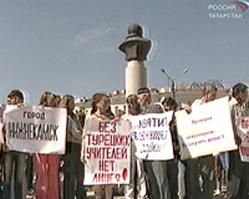 Фарид Мухаметшин: Гонения на татаро-турецкие лицеи — ошибка Минобразования России