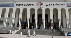 Полиция Дубаи становится на защиту социальных ценностей ислама