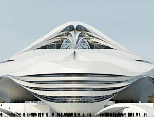 Первый в регионе Музей современного искусства откроется в Дубаи