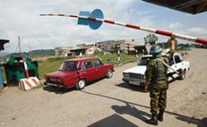 Россия заступится за Абхазию и  Южную Осетию