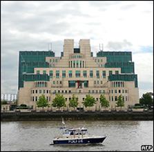 Британский парламент начинает расследование деятельности спецслужб