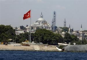 В Турции определяют дату рассмотрения дела о закрытии правящей партии