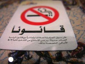 Звезды спорта примут участие в антитабачной кампании ОАЭ
