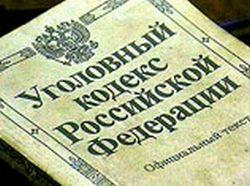 Мосгордума предлагает ужесточить наказания за преступления против правозащитников и священников