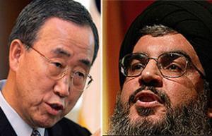 """ООН: """"Хезболла"""" готова к продолжению обмена военнопленными с израильтянами"""