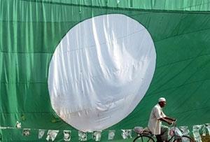 Исламский суд Малайзии судит трансвеститов