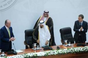 Король Саудовской Аравии открыл межрелигиозную конференцию в Мадриде
