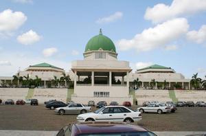 Здание Национальной ассамблеи Нигерии, Абуджа