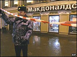 """Начинается суд над экстремистами, взорвавшими петербургский """"Макдональдс"""""""