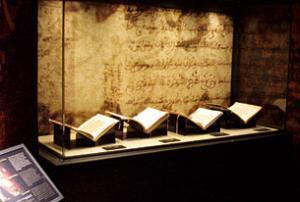 Татарстанский коллекционер передаст Музею ислама 600 экземпляров Корана