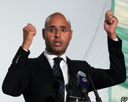 Италия выплатит Ливии компенсацию за колонизаторское прошлое