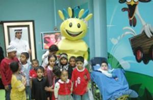 Центр Ассоциации детей с ограниченными возможностями в Джидде